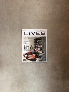 ライヴス Vol.65(隔月刊)掲載
